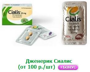 Анестетик для продления акта в аптеках